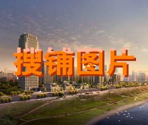 重庆融创文旅城