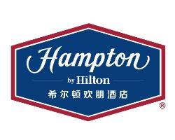 希尔顿欢朋酒店