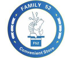 Family52连锁便利店