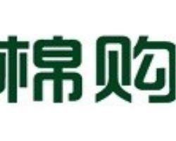 上海棉购家居服饰有限公司