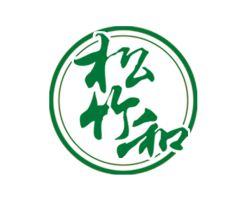 松竹和日式料理