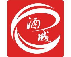 蜀汉三国三义春酒