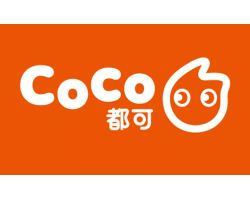 CoCo都可奶茶