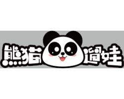 熊猫遛娃共享童车