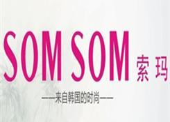 索玛(SOM SOM)