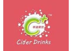 辛迪果饮(Cider Drinks)