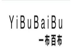 一布百布(YiBuBaiBu)