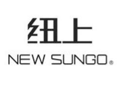 纽上(NEW SUNGO)
