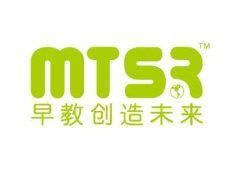 蒙特梭利(MTSR)