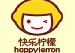 快乐柠檬(happy-lemon)