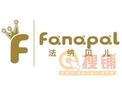 法纳贝儿(Fanapal)