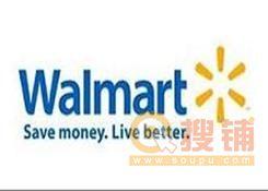 沃尔玛购物广场(WAL MART)