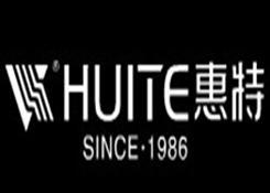 惠特(HUITE)