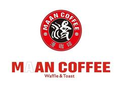 漫咖啡(MaanCoffee)