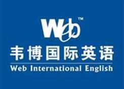 韦博(WEIBI)