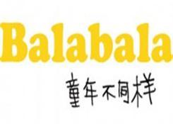 巴拉巴拉(Balabala)