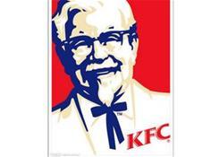 肯德基(KFC)