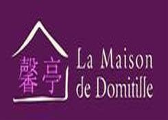 馨亭家居(La Maison de Domitille)