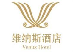 维纳斯酒店