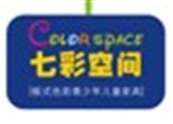 七彩空间(colorspace)