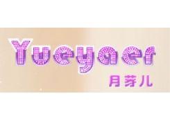 月牙儿女鞋(yueyaer)