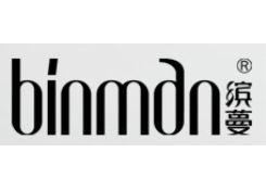 缤蔓(BINMAN)