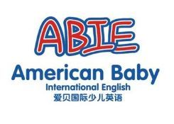 爱贝国际少儿英语(ABIE)