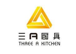 三A厨具(THREE  A  KITCHEN)