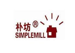 朴坊(SIMPLEMILL)
