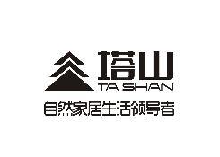 塔山(TASHAN)