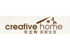 可立特(Creative Home)