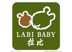 拉比(LABI BABY)