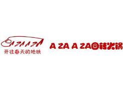 A ZA A ZA回转火锅
