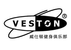 威仕顿健身俱乐部(VESTON)