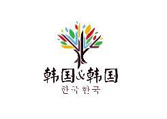 韩国&韩国