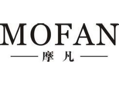 摩凡(MOFAN)