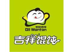 吉祥馄饨(Gll Wonton)