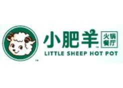 小肥羊(LITTLE SHEEP HOT POT)