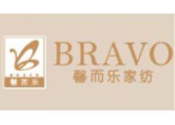 馨而乐(BRAVO)