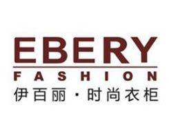 伊百丽(EBERY)
