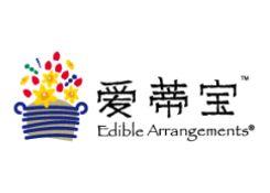 爱蒂宝(EdibleArrngements)