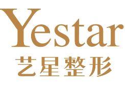 艺星整形(Yestar)