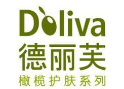 德丽芙(Doliva)