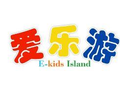 爱乐游(E-kidsisland)
