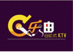 歌乐迪KTV