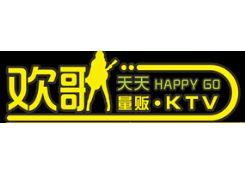 欢歌天天量贩KTV
