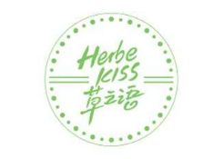 草之语(HerbeKiss)