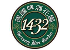 1432德国啤酒花园