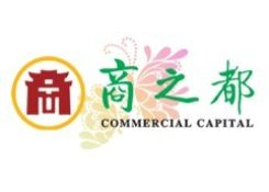 商之都百货(COMMERCIAL CAPITAL)