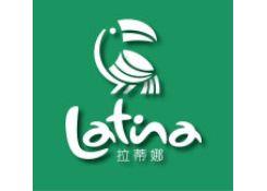 拉蒂娜(Latina)